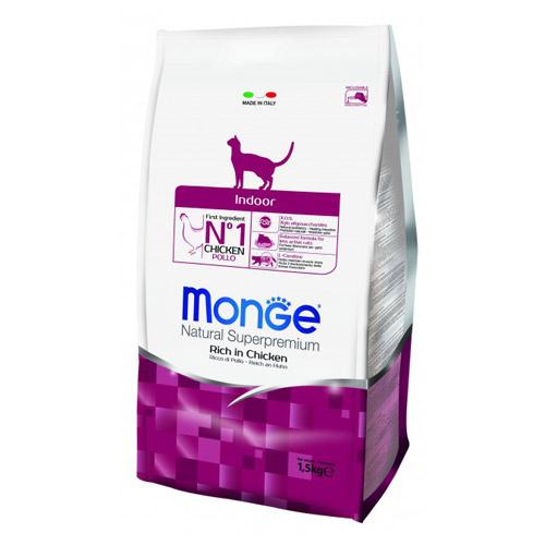 monge-cat-kg1-5-indoor