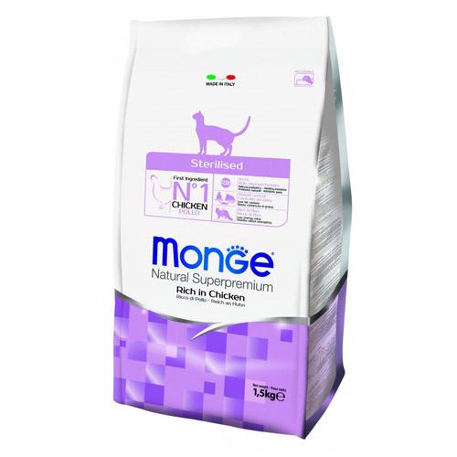 monge-gatto-secco-kg1,5-sterilized